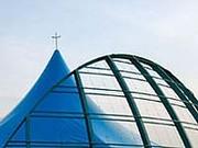Bei der Landesgartenschau NRW in Leverkusen 2005 war die Kirche präsent.