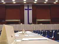 Füllt sich ab Sonntag: Plenarsaal der Landessynode in Bad Neuenahr.