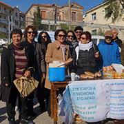 """Brot für die Flüchtlinge: """"Syniparxi""""-Aktion im letzten Winter."""