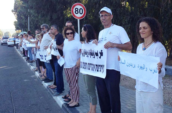 Nachbarn im Frieden nicht nur ein Traum: Juden und Palästinenser demonstrieren gemeinsam am Ortseingang von Abu Sinan, rund drei Kilometer entfernt von Nes Ammim.