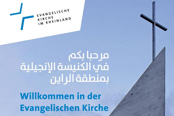 Der Umschlag des neuen Kirchenführers auf deutsch und arabisch.