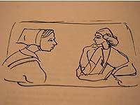 Illustration aus dem Jahresbericht 1958 über das Haus Elim: Diakonissen, eine Jugendleiterin, eine Hauswirtschaftsleiterin und zwei diakonische Helferinnen arbeiteten damals im Haus.
